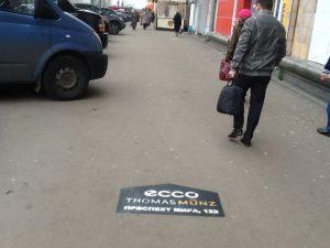 (c) Lucky-znaki.ru